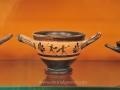 Ancient-Corinth-E-Cauchi-wwwEternalgreeceCom-024